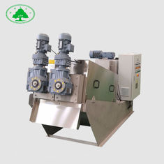 Ant Corrosion Screw Press Sludge Dewatering Machine , Volute Dehydrator Chemical Treatment Of Wastewater